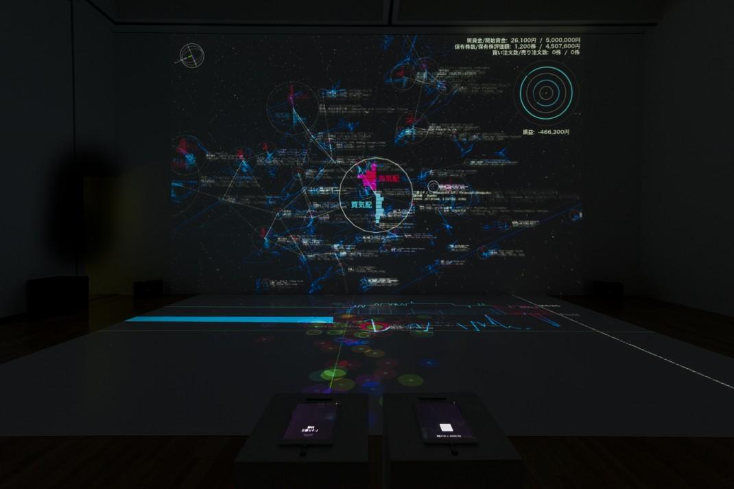 New Sensorium